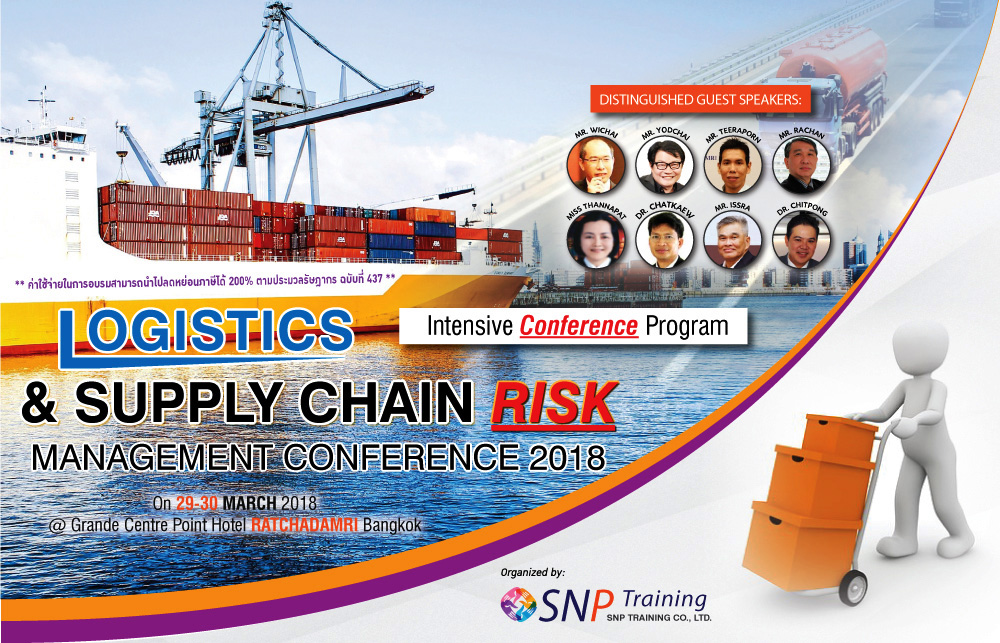 Logistics & Supply Chain | SNP Training Co , Ltd
